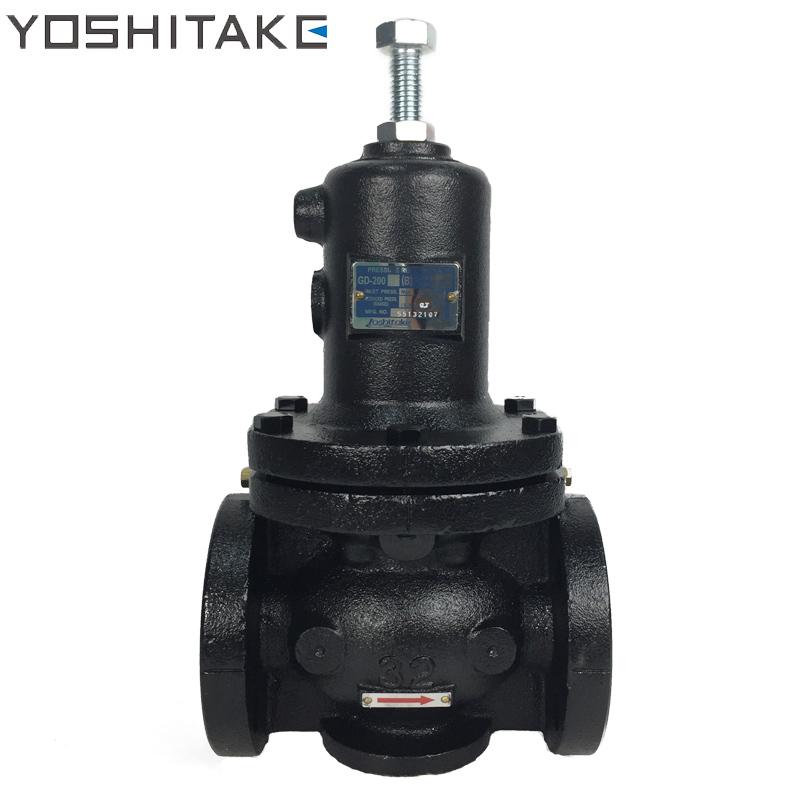 Pressure Reducing Valve Yoshitake GD-200H0