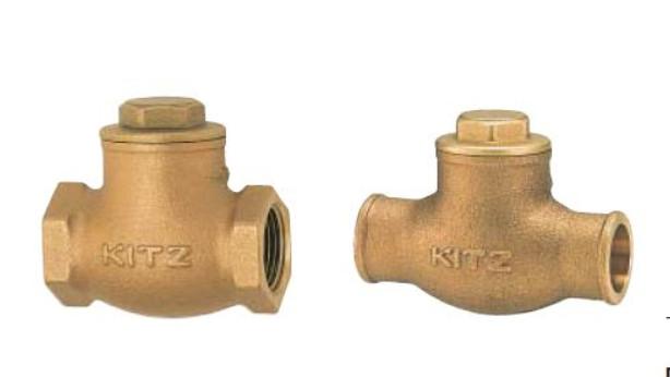 Van 1 chiều đồng Kitz R0